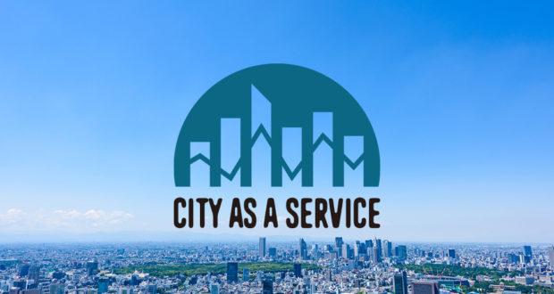 「City as a Service」構想がもたらす未来とは?